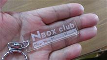 NBOX clubについて