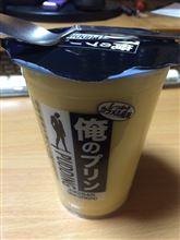 oizou@病み上がり