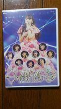 モーニング娘。'14コンサートツアー秋 GIVE ME MORE LOVE ~道重さゆみ卒業記念スペシャル~DVD