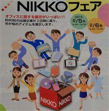 ☆ NIKKOフェア ☆