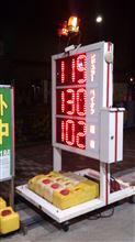 ガソリン値上げ...