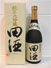 ☆田酒 純米大吟醸☆