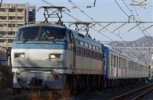 EF66-116