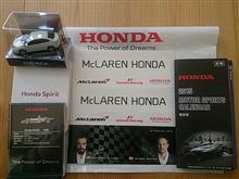 McLaren HONDA kick-off meeting