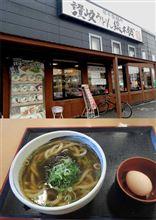 うどんがなかなかおいしい、琴平製麺所。