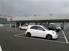 鈴鹿サーキットのライセンス更新ステッカーをドライブがてら取りに行ってきました!