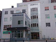 大阪の某所にある地名『放出』読めますか???
