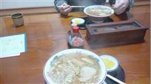 赤倉温泉:クラブ食堂