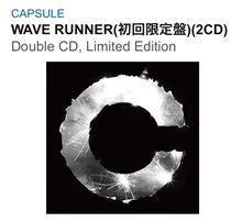 capsule WAVE RUNNER カッコいいぞ〜