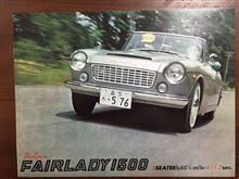 ダットサン フェアレディ SP310 1500ccのカタログ