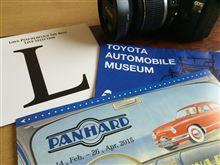 パナール展とトヨタ博物館