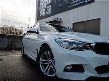 BMW 320i GT M Sport / The BMW 3 Series Gran Turismo. /SonicDesign/SonicPLUS F30 / SP-F30F & SP-F30RF