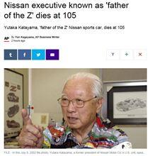淑女 Zの父亡くなるだって!?ウソだろ!?まだ日本ではニュースにもなっていないよ!!