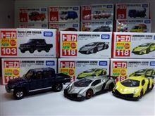 トミカ新車ランボルギーニは人気者!