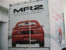 2代目のMR2を初めてナマで見た衝撃~(゚∀゚)~