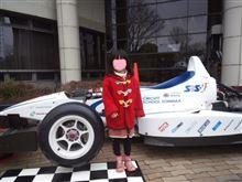 『鈴鹿 モータースポーツ祭』