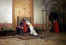 ローマ略奪 (546年)
