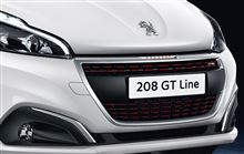 New Peugeot 208、3月3日にベールを脱ぐ!?