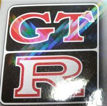 GT-Rを買うらしい?