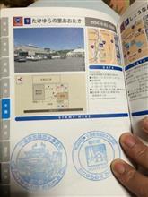 078 道の駅 たけゆらの里おおたき(千葉21/23)
