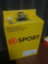 Dスポーツ