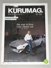【記事】 フリーペーパー「KURUMAG.」 No.06