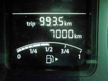 〈愛車〉7.000キロを達成しました。