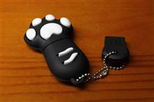 肉球USB