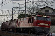 EF510-8
