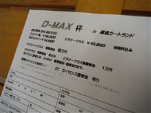 TKLイベント目白押し~(^^♪