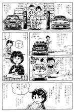 Z乗りとスカG乗りと(笑)