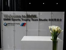 2015 スーパーGT BMW チームStudie 体制発表?(;´д`)