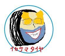 夜の地球侵略会議 in 和歌山 UQ WiMAXって???