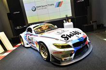スーパーGT(GT300クラス)参戦のStudie、今シーズンの体制を正式発表!