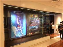 ガンプラEXPO2015in名古屋、物販ガイド。