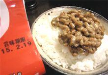 おいしい納豆、賞味期限後一週間でも大丈夫。