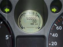祝50,000km到達(*^O^*)