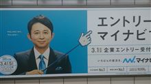 昨日の地下鉄梅田駅界隈