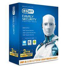セキュリティソフト購入