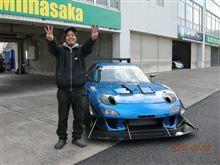 岡山国際サーキット FD 1分33,29秒!!!【ピットロードM】