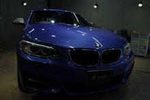 『ルールに縛られない走り』BMW・M235iのガラスコーティング【ラディアス湘南】