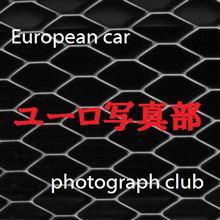 【ユーロ写真部】2015_2 ジコマン写真コンテスト『寒』 結果発表♪