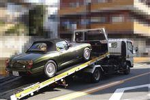 初の積車・・・。
