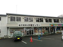 Winnersツーリング in 栃木~益子焼にチャレンジ!!~