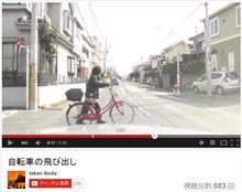 危機一髪!『横断歩道は気をつけましょう。』ではダメです。⇒歩行者いたら停まりましょう