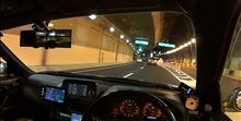 【動画】祝!C2山手トンネル開通!大橋JCT→湾岸