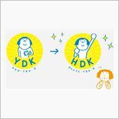 YDKというよりはYYK。