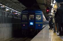 さよなら青列車'Le Train Bleu'