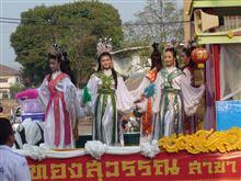 タイ東北部と北部28日間一人旅(お祭り編)
