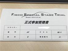 FSST参加クラスが・・・